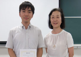 Masafumi Horio was awarded the High-Temperature Superconductivity Forum young scientist research prize